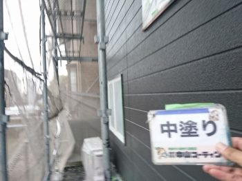 徳島県 外壁塗装 中山コーティング ダイヤカレイド