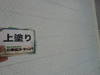 ダイヤカレイド 徳島県 外壁塗装 中山コーティング
