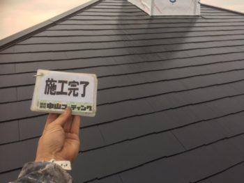 徳島 屋根塗装 塗装 中山コーティング