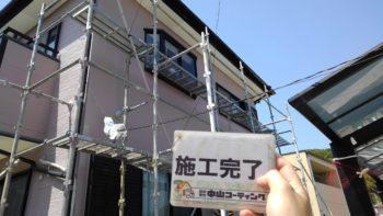 鳴門市 外壁貼り替え・塗装 K様邸