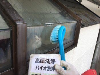 塗装 徳島 洗浄 中山コーティング