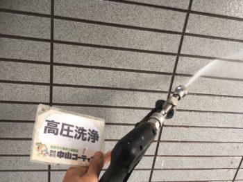 高圧洗浄 徳島 塗装 中山コーティング