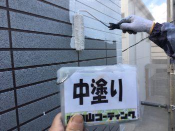 外壁塗装 中山コーティング 塗り替え 徳島