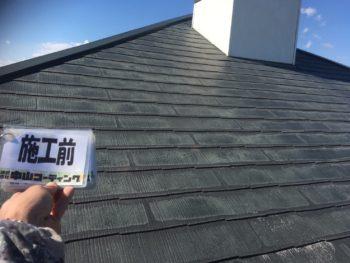 徳島 塗装 屋根塗装 中山コーティング