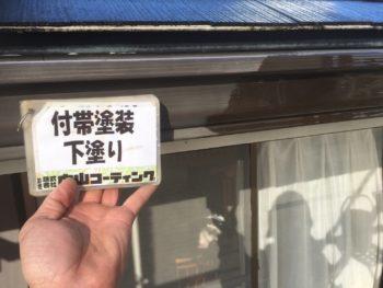 雨樋徳島 塗装 中山コーティング