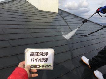 徳島 塗装 洗浄 中山コーティング