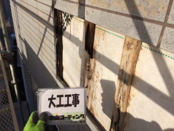 外壁塗装 張替え 徳島 ガルバリウム鋼板 中山コーティング