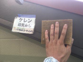 淡路 中山コーティング 塗り替え 外壁塗装