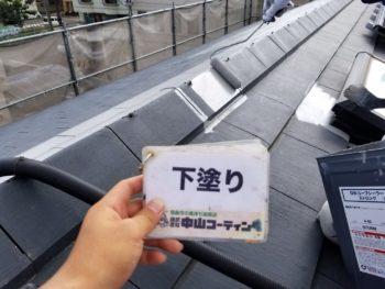中山コーティング 徳島 塗り替え 屋根塗装