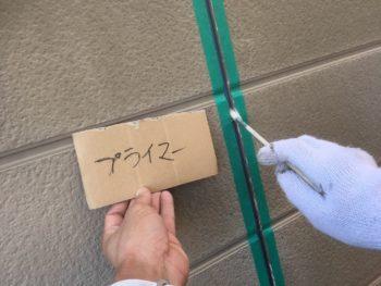 洲本 中山コーティング 塗り替え 外壁塗装 打ち替え シーリング