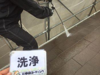 徳島県 中山コーティング 塗装