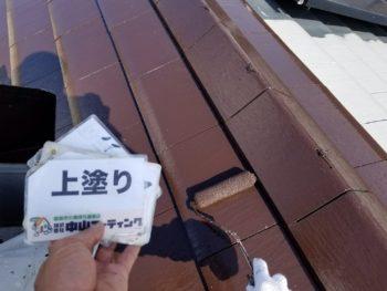 中山コーティング 塗り替え 屋根塗装 徳島