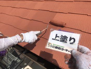 徳島 屋根塗装 中山コーティング GAINA 断熱材
