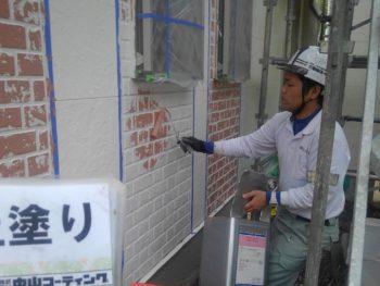 徳島 塗装 中山コーティング 二色 塗り替え