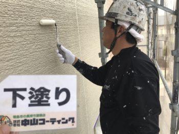 徳島 外壁塗装 中山コーティング 下塗り