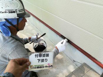 中山コーティング 塗り替え 外壁塗装 洲本