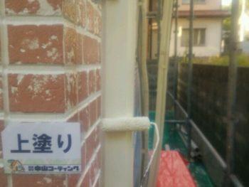 徳島 塗装 中山コーティング 塗り替え 雨樋