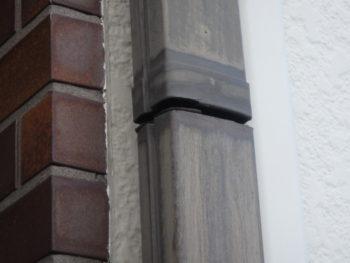 徳島 中山コーティング 外壁張り替え カバー工法
