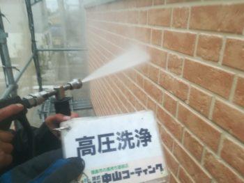 徳島 高圧洗浄 中山コーティング 塗装