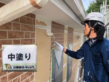 徳島 塗装 塗り替え 中山コーティング