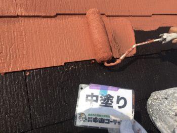屋根塗装 中山コーティング GAINA 断熱材  徳島