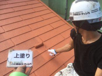 淡路島 屋根塗装 中山コーティング 塗り替え