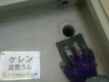 徳島 塗装 中山コーティング 塗り替え 防水