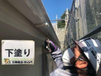 徳島 雨樋 塗装 中山コーティング 塗り替え