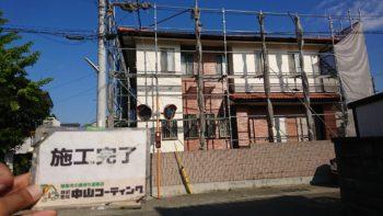 "<img src=""itanogun tosou"" alt=""板野郡北島町 外壁屋根塗装F様邸"">"