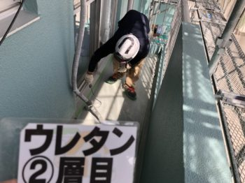 """<img src=""""toksuimasi mannshon apa-to gaihekitosu"""" alt=""""徳島県徳島市でアパート マンション外壁塗装"""">"""