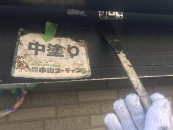 GAISO 徳島 中山コーティング 外壁塗装 塗り替え