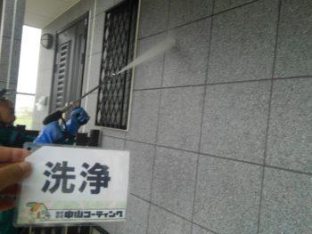 徳島 中山コーティング 外壁塗装 塗り替え