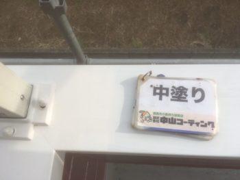 中山コーティング 徳島 塗替え 外壁塗装 GAISO