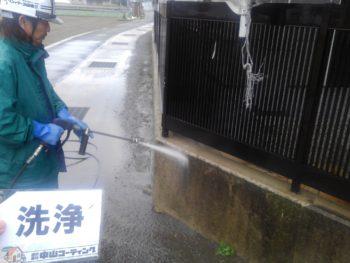 徳島 中山コーティング 外壁塗装 塗り替え 高圧洗浄