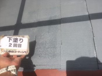 GAISO 中山コーティング 徳島 塗替え 外壁塗装