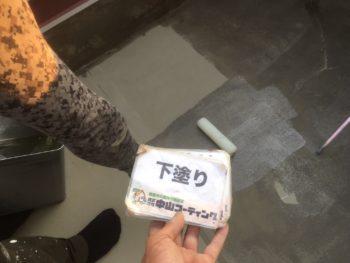 中山コーティング GAISO 徳島 塗替え 防水塗装