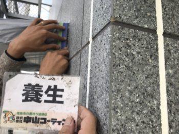 徳島 中山コーティング 外壁塗装 塗り替え ダイヤカレイド