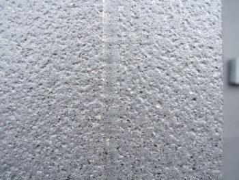 徳島 中山コーティング ダイヤカレイド 外壁塗装 塗り替え