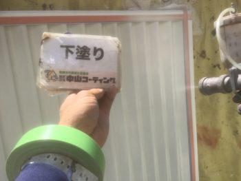 中山コーティング 徳島 塗替え 外壁塗装 屋根塗装
