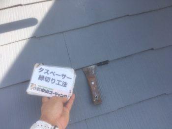 タスペーサー 中山コーティング 徳島 塗替え 屋根塗装