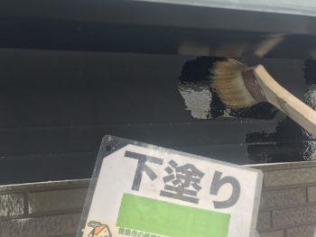徳島 中山コーティング 外壁塗装 塗り替え GAISO
