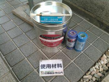 シーリング 中山コーティング 徳島 塗替え 外壁塗装