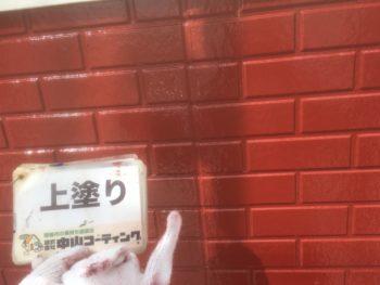 中山コーティング 徳島 塗替え 外壁塗装