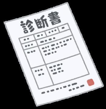 "<img src=""jyoseiniwakariyasui.gaiheki.yane.tosou.jpg"" alt=""女性にわかりやすい外壁・屋根塗装 お化粧に例えると""/>"