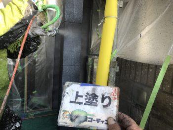 徳島 中山コーティング 外壁塗装 ダイヤカレイド 塗り替え
