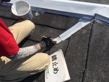 屋根板金 塗装 メンテナンス