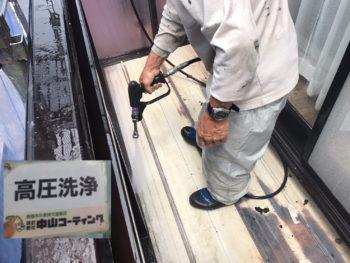 徳島市 塗装