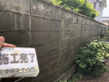 徳島 塀 洗浄