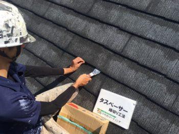 屋根 メンテナンス 塗装