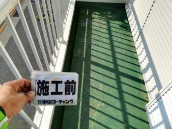 徳島市 大工工事・防水 T様邸
